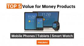 ટોપ 5 વેલ્યુ ફોર મની પ્રોડક્ટ્સ | મોબાઈલ ફોન, ટેબ્લેટ અને સ્માર્ટ વોચ