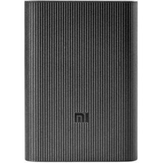 Mi 10000mAh Pocket Power Bank Pro (Black)