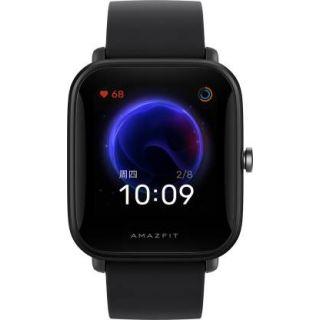 Amazfit Bip U Smartwatch (Black)